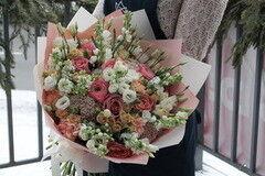 Магазин цветов Cvetok.by Букет «Нежное утро»