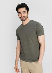 Кофта, рубашка, футболка мужская O'stin Базовая мужская футболка MT6W12-G7