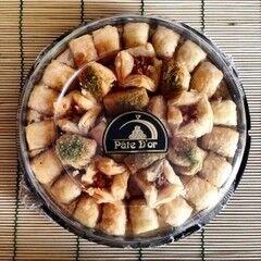 Подарок на Новый год Pate D`or Ливанские сладости ассорти «Библос», 700 гр