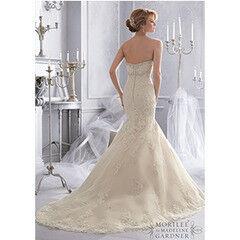Свадебное платье напрокат Mori Lee Свадебное платье 2686