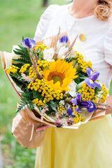 Магазин цветов Цветы на Киселева Букет «С благодарностью»