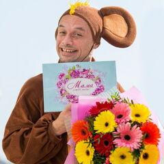 Магазин цветов Долина цветов Букет из разноцветных гербер