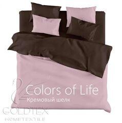 Подарок Голдтекс Однотонное белье евро размера «Color of Life» Кремовый шелк