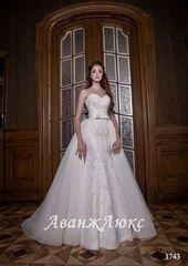 Свадебный салон АванжЛюкс Свадебное платье 1743