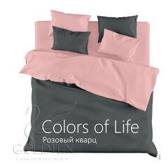 Подарок Голдтекс Сатиновое двухстороннее постельное бель «Color of Life» Розовый Кварц