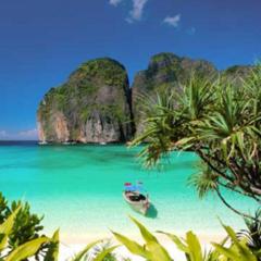 Туристическое агентство Голд Фокс Трэвел Пляжный aвиатур во Вьетнам, Thai Duong Hotel No Category 2*