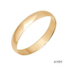Ювелирный салон Платина Кольцо 110030