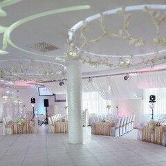 Банкетный зал Robinson Club Зал «White Hall»