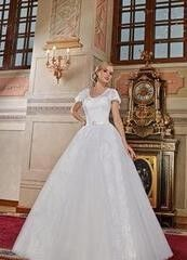 Свадебный салон Robe Blanche Платье свадебное «Желанность»