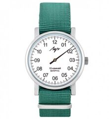 Часы Луч Наручные часы «Однострелочник»  77471767