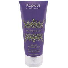 Уход за волосами Kapous Macadamia oil Бальзам для волос