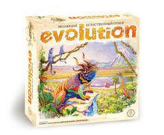 Магазин настольных игр Правильные игры Настольная игра «Эволюция. Естественный отбор»
