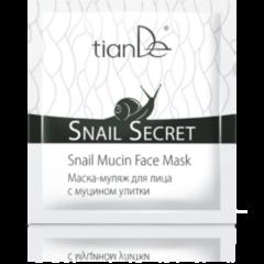 Уход за лицом tianDe Маска-муляж для лица с муцином улитки Snail Secret