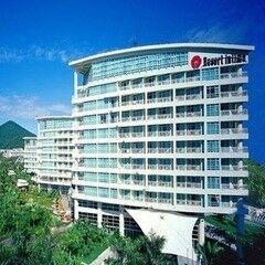 Туристическое агентство Суперформация Пляжный тур в Китай, о. Хайнань, Resort Intime 5*