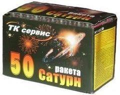 Фейерверк ТК сервис Ракета «Сатурн 50»