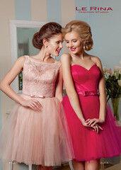 Вечернее платье Le Rina Вечернее платье Milen (справа Zlata)