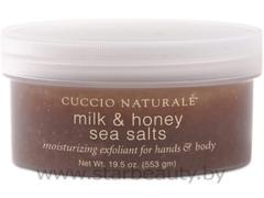 Уход за телом Cuccio Naturale Скраб для педикюра на основе морской соли «Мёд и молоко»