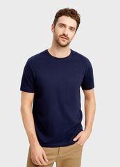 Кофта, рубашка, футболка мужская O'stin Базовая футболка MTA101-69