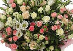 Магазин цветов Долина цветов Букет «Подари любовь»