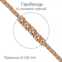 Ювелирный салон Топаз Цепочка из красного золота Гарибальди ЦПГР00512060