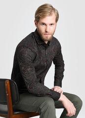 Кофта, рубашка, футболка мужская O'stin Рубашка мужская с принтом Paisley MS4W15-G7