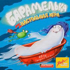 Магазин настольных игр Zoch Настольная игра «Барамелька или Барабашка 2.0»