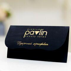 Магазин подарочных сертификатов Pavlin Premium Подарочный сертификат