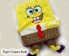 Торт Tortas Торт «Спанч Боб»