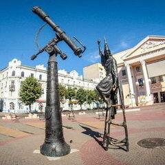 Организация экскурсии Джой тур Экскурсия «Город над Днепром»