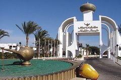 Горящий тур Суперформация Авиатур в Египет, Хургада, Aladdin 4*