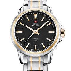 Часы Swiss Military by Chrono Наручные часы SM34040.12