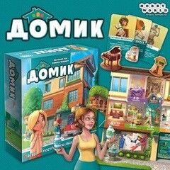 Магазин настольных игр Hobby World Настольная игра «Домик»