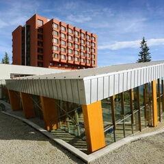 Туристическое агентство Боншанс Горнолыжный тур в Словакию, Высокие Татры, Trigan 3*