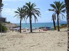 Туристическое агентство Отдых и Туризм Best Cap Salou , Испания, авиа