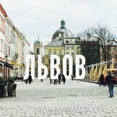 Туристическое агентство Респектор трэвел Автобусный тур выходного дня во Львов