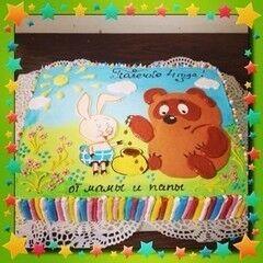 Торт МЕГАТОРТ Торт «Винни Пух»