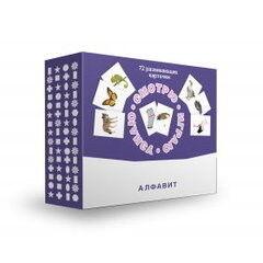 Игрушка и игра Издательство Мещерякова Развивающая игра «Смотрю. Играю. Узнаю. Учу алфавит»
