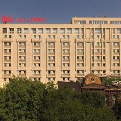 Туристическое агентство АприориТур Авиатур в Армению, Ереван, Ibis yerevan center 3*
