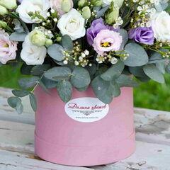 Магазин цветов Долина цветов Цветочная композиция «Красота любви»