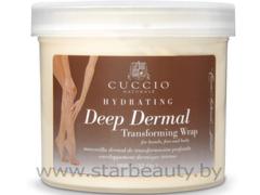 Уход за телом Cuccio Naturale Глубокопроникающая, регенерирующая маска для кожи