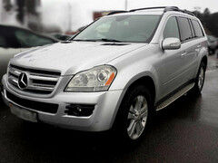 Прокат авто Прокат авто Mercedes-Benz GL 2008 г.в.