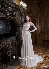 Свадебный салон Vanilla room Свадебное платье 1783