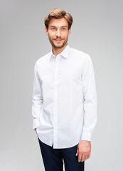 Кофта, рубашка, футболка мужская O'stin Рубашка из поплина с точечным принтом MS4V31-00