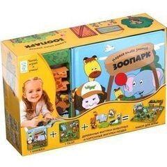 Игрушка и игра Махаон Развивающая игра «Первая книга знаний. Зоопарк»