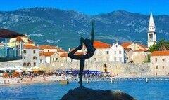 Туристическое агентство ТрейдВояж Автобусный тур №7 с отдыхом в Черногории