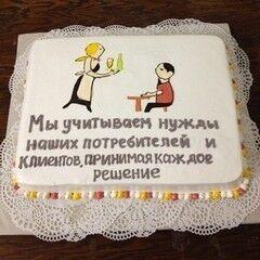 Торт МЕГАТОРТ Торт «Аливария» №2