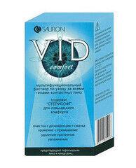 Уход за линзами Sauflon Раствор для линз VID Comfort 250 мл