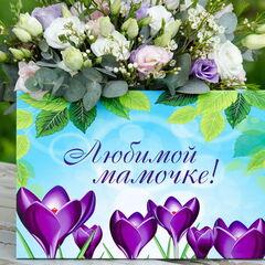Магазин цветов Долина цветов Шляпная коробка из эустомы