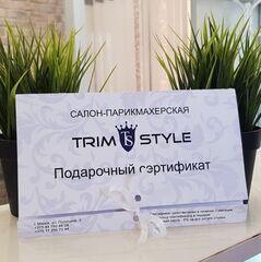 Магазин подарочных сертификатов Trimstyle Подарочный сертификат