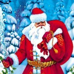 Туристическое агентство Боншанс Автобусный экскурсионный тур «Новогодняя педагогика Деда Мороза»
